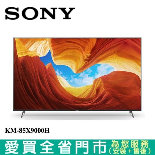 SONY索尼85型4K HDR安卓聯網顯示器KM-85X9000H含配送+安裝【愛買】