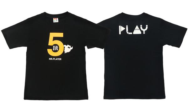 綜藝玩很大Mr.Player【5週年限定T】黑