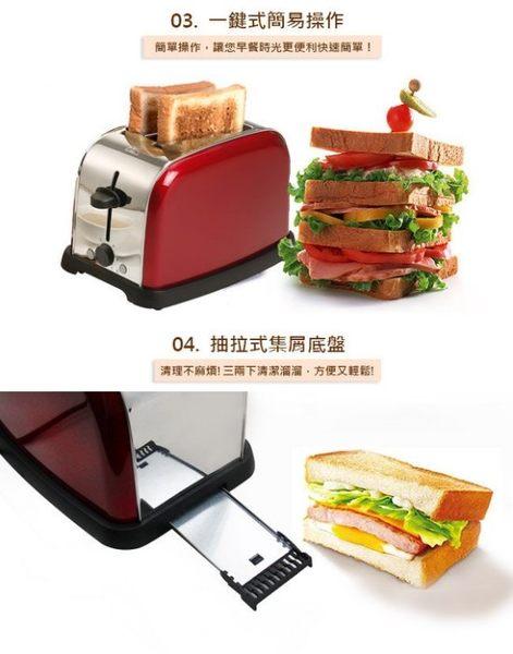 鍋寶 厚片/薄片吐司不鏽鋼烤麵包機 OV-860-D