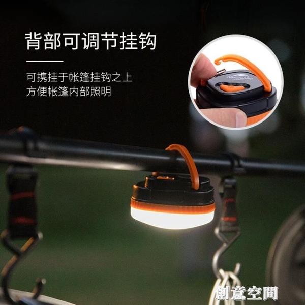 NH挪客戶外照明手電多功能野營燈營地燈USB帳篷燈露營燈led可充電 創意新品