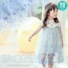韓國童裝~冰雪公主~冰藍閃亮晶鑽~蕾絲織...