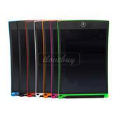 HSP85 8.5吋 液晶手寫板 LCD Writing tablet 手繪板 塗鴉板 留言板 寫字板 電子小黑板 畫板
