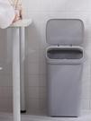 垃圾桶大號垃圾桶北歐創意時尚家用廚房客廳辦公室尿布垃圾筒有蓋 伊莎公主