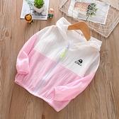 兒童防曬衣 男童透氣超薄款棉質空調衫夏季正韓兒童外套女童防曬服