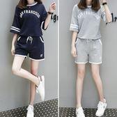 休閒運動套裝女夏裝2018新款短袖短褲大碼跑步運動服兩件套 DN9967【Pink中大尺碼】