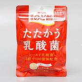 日本【Kanro】乳酸菌喉糖80g(賞味期限:2018.10)