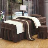 美容床罩 純色全棉美容床罩美容院四件套美體按摩SPA床品可定做