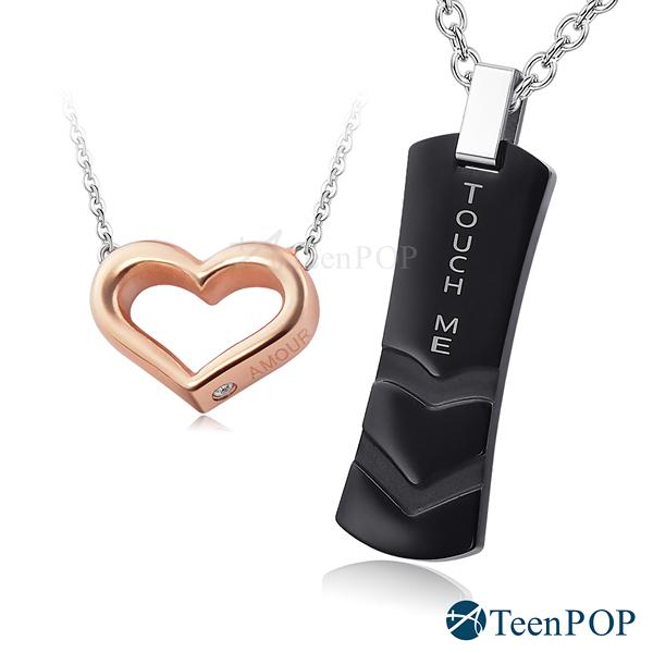 情侶項鍊 對鍊 ATeenPOP 珠寶白鋼項鍊 碰觸我心 愛心 *單個價格*情人節禮物