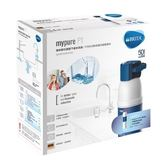 BRITA Mypure P1硬水軟化櫥下型濾水系統(含P3000濾芯1入)