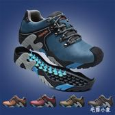 秋冬季登山鞋  運動跑防滑耐磨戶外徒步 BQ566『毛菇小象』