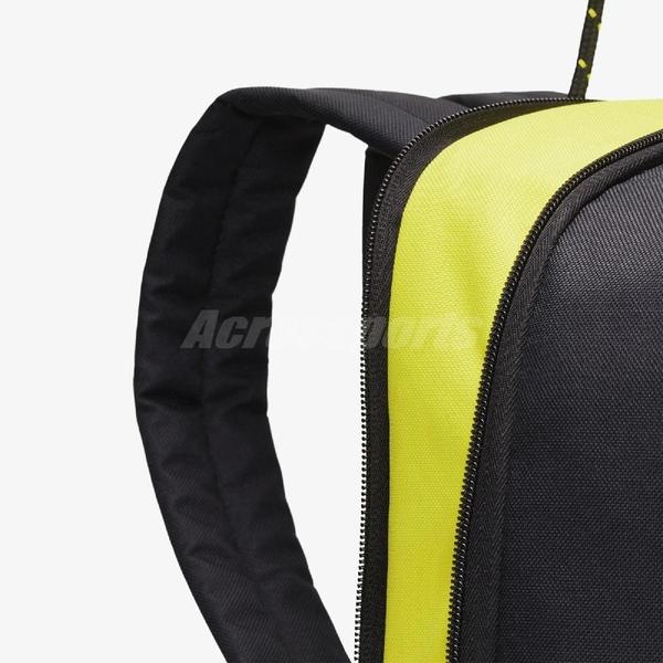 Nike 後背包 Tanjun Backpack 黑 黃 男女款 運動休閒 【ACS】 BA5927-080