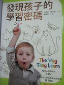 【書寶二手書T4/家庭_LNG】發現孩子的學習密碼_辛西亞‧湯白斯