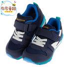 《布布童鞋》Moonstar日本海軍藍流線兒童機能運動鞋(15~21公分) [ I7U1S3B ] 軍藍款