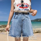 牛仔短褲 牛仔短褲女2021夏季新款闊腿高腰韓版熱褲學生百搭休閒老爹褲 17育心