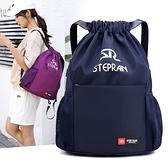 現貨 束口袋抽繩雙肩包女2020新款背包旅行旅游大容量輕便男運動健身包 【全館免運】