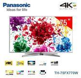 Panasonic 國際牌 75吋  4KUHD 連網液晶電視    TH-75FX770W      首豐家電