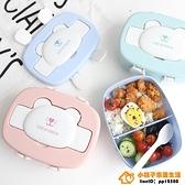 卡通兒童韓國便當盒可愛分格帶蓋餐飯盒國小生保鮮迷你便攜水果盒品牌【桃子】