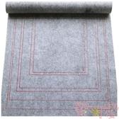 專業拼圖毯收納毯拼圖墊500 1000片拼圖收納毯【聚可愛】