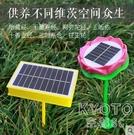 太陽能念佛機戶外墓地防雨蓮花室外新款播經機小型阿彌陀佛 【極速出貨】