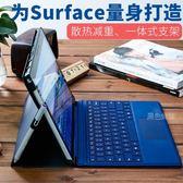 微軟平板電腦包surface pro4保護套pro5新款12.3寸內膽包支架配件 DA4308『黑色妹妹』