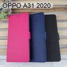 【Dapad】經典皮套 OPPO A31 2020 (6.5吋)