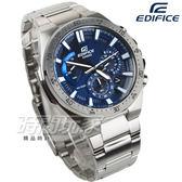 EDIFICE EFR-563D-2A 扇形錶眼 立體時刻俐落帥氣計時男錶 防水手錶 不銹鋼 藍面 EFR-563D-2AVUDF CASIO卡西歐