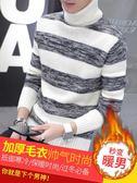 秋冬季男裝針織衫線衣外套長領學生保暖加厚【3C玩家】