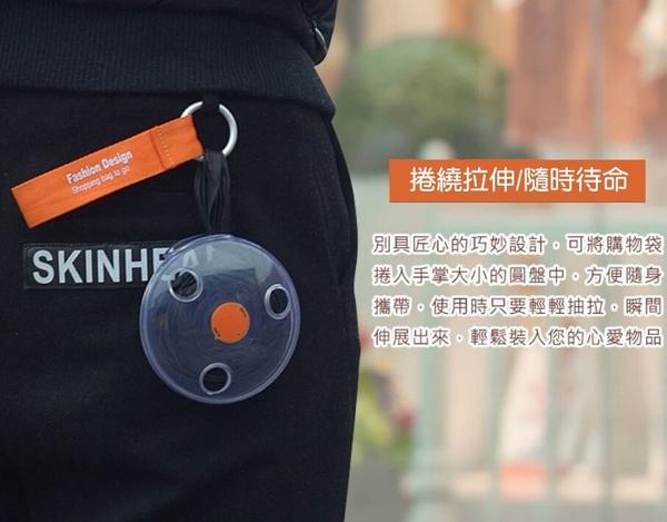 小圓盤多功能旋轉購物袋 伸縮 折疊 斜背袋 環保購物袋 手提袋 環保袋