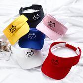 兒童帽 遮陽帽夏鴨舌帽薄款寶寶空頂帽太陽帽防曬帽