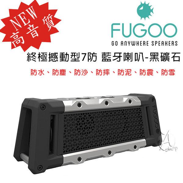 【A Shop】 FUGOO TOUGH 終極撼動型7防護藍牙喇叭-黑礦石 免持聽筒3.5mm 無線音響  防水 平板 手機