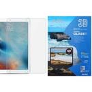 日本旭硝子抗藍光 ipad 10.2吋 第七代 玻璃保護貼 9H硬度防指紋防刮 無色藍光膜 護眼平板膜 SGS認證