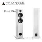 【竹北勝豐群音響】Triangle Elara LN-07  落地型喇叭White ( Esprit EZ /  902 )