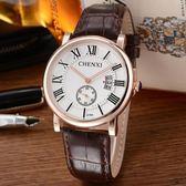 手錶日歷小三針時尚男錶玫瑰金情侶腕錶皮帶《印象精品》p71