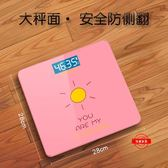 家用電子稱體重秤精準電池成人減肥稱重人體秤   可愛卡通嬰兒體重秤【全館低價限時購】