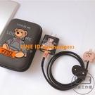 蘋果12pro/mini數據線保護套ipad2020充電器貼紙耳機繞線繩【輕派工作室】