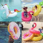 火烈鳥菠蘿甜甜圈遊泳圈加大加厚腋下圈充氣救生圈水上漂流 MKS卡洛琳