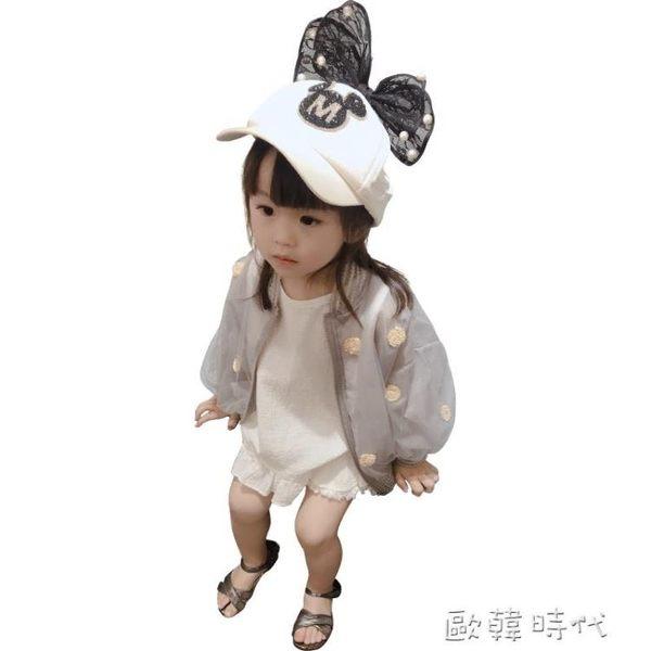 女童防曬衣洋氣薄款防紫外線兒童裝透氣寶寶防曬服外套潮 歐韓時代