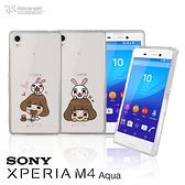 【默肯國際】Metal-Slim Sony M4 Aqua 香菇妹&拉比豆 TPU透明保護殼 軟殼 M4 Aqua