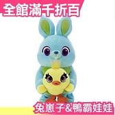 日版 TAKARATOMY  鴨霸&兔崽子 發聲娃娃 聲音 玩偶 toystory 玩具總動員 鴨霸【小福部屋】