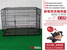 【空間特工】狗籠摺疊2.5尺,全新靜電粉體烤漆狗籠(貓狗兔)狗用品_狗屋_寵物 兩尺半