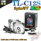 [ PC PARTY  ]  利民 Thermalright TL-C12S [3pin/5V] 12公分PWM 風扇 三包裝