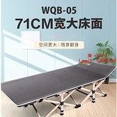 躺椅折疊午休折疊床單人家用簡易床便攜耐用辦公室午睡神器行軍床【齊心88】