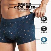 男士內褲男平角褲棉質個性莫代爾寬鬆透氣青年性感四角褲頭潮