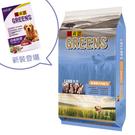 【葛莉思】犬食-羊肉大餐13.5Kg...