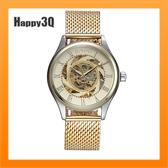 手錶男士全自動鏤空陀飛輪機械表鋼帶大錶盤潮表休閒簡約運動【AAA4914】預購