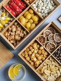 日式客廳竹木4/6格水果盤婚慶糖果盒瓜子零食干果盆收納盒子 港仔會社
