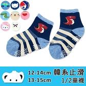 韓系 止滑童襪 1/2襪 男女童襪 多款系列 台灣製 短襪 / 止滑襪