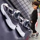 男童鞋2020春秋新款兒童鞋子春款女童網鞋男孩透氣網面運動鞋老爹 【現貨快出】