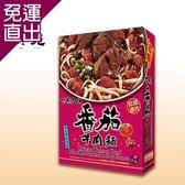 珍苑 濃汁紅燒番茄牛肉麵(常溫)(530g/份,共3份) EE0740019【免運直出】