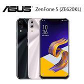 華碩 ASUS ZenFone 5 ZE620KL 6.2 吋八核心(4G/64G)智慧型手機-黑/銀 [24期零利率]